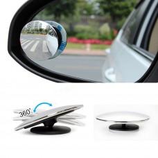 Автомобильные зеркала для обзора слепых зон Eliminates Blind Spots