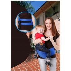 Многофункциональный хипсит со спинкой для переноски детей Hip Seat (Синий)