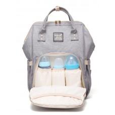 Сумка-рюкзак для мамы Mummy Bag (Светло-серый)