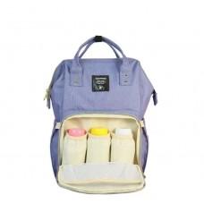 Сумка-рюкзак для мамы Mummy Bag (Сиреневый)