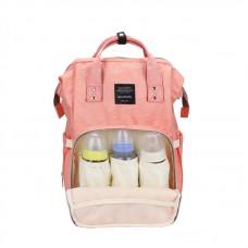Сумка-рюкзак для мамы Mummy Bag (Персиковый)
