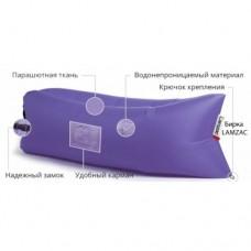 Надувной лежак Ламзак фиолетовый