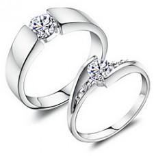 Кольца парные Для Него и для Нее позолоченные с цирконием
