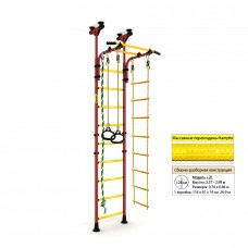 Шведская стенка Kampfer Strong kid Ceiling (красный/желтый Высота +26 см)