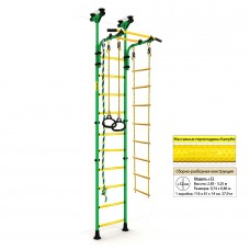 Шведская стенка Kampfer Strong kid Ceiling (зеленый/желтый Высота +52 см)