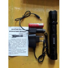 Электрошокер-фонарь(Молния YB-1102)