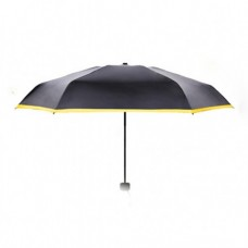Карманный зонтик MINI POCKET UpBrella (желтый)