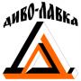 Диво-Лавка