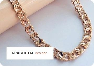 Браслеты из дубайского золота. Каталог